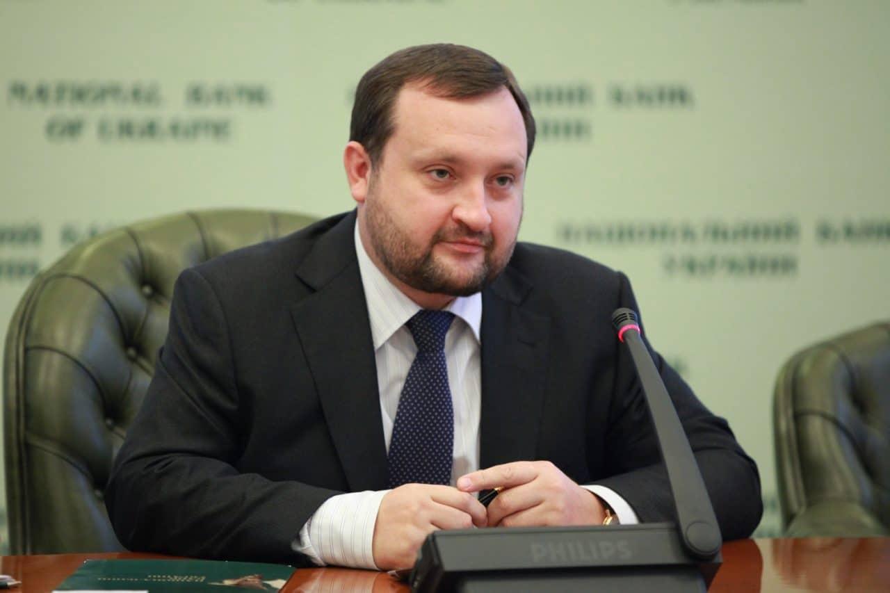 arbyzov