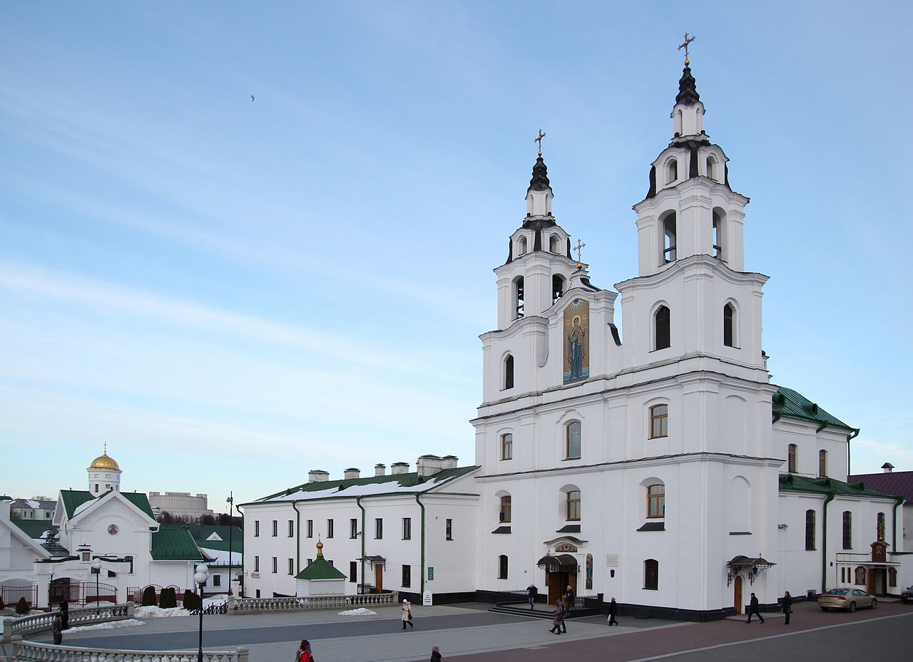 Holy_Spirit_Cathedral_in_Minsk