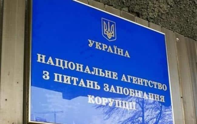 nazk-skeruvalo-do-sudu-adminprotokoli-na-dvokh-riv20190329_2165