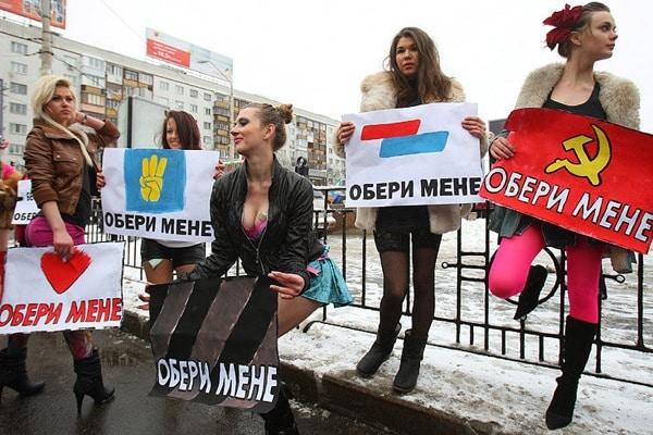 ukraine_elections_femen01