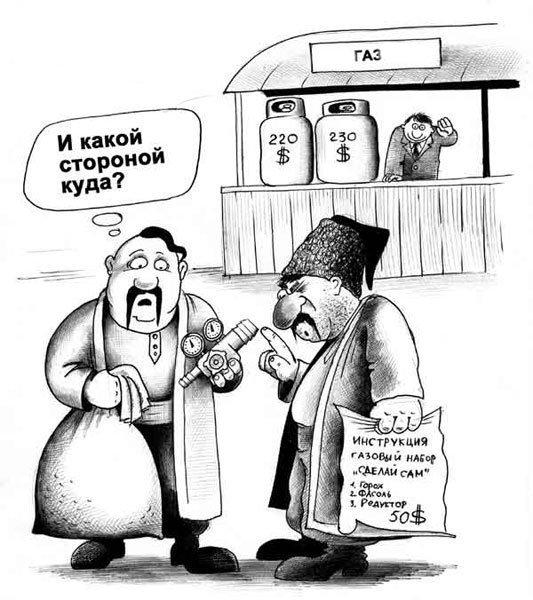 karikatura-gazprom_(sergey-korsun)_6380