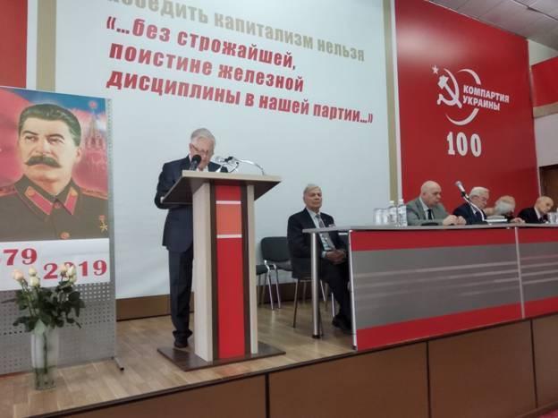 konferentsiya02