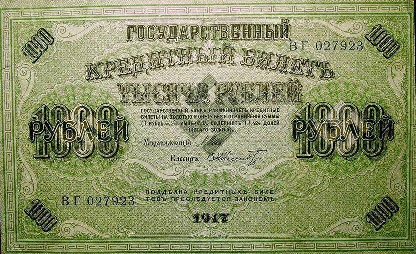 kerenki-1000-833x525-833x509