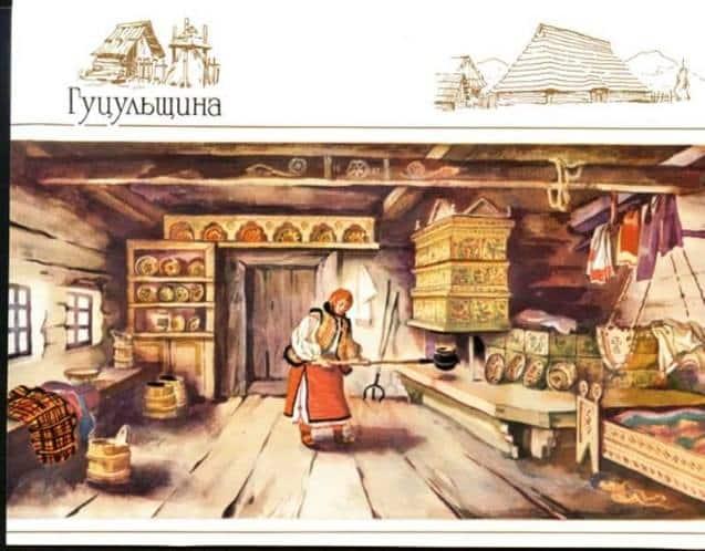guculschyna-hata