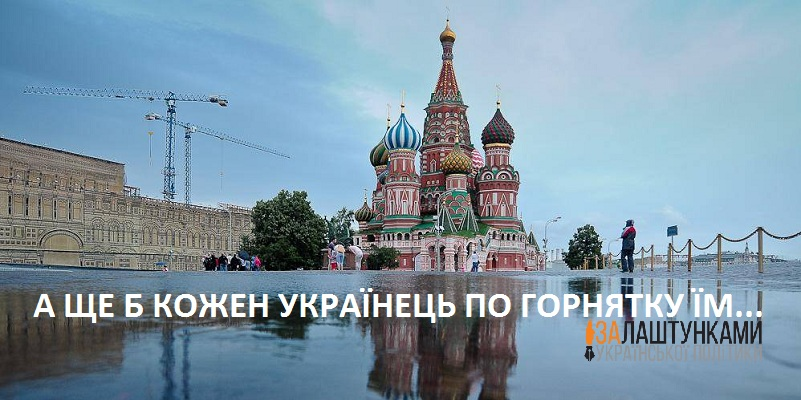 Москва плаває 02