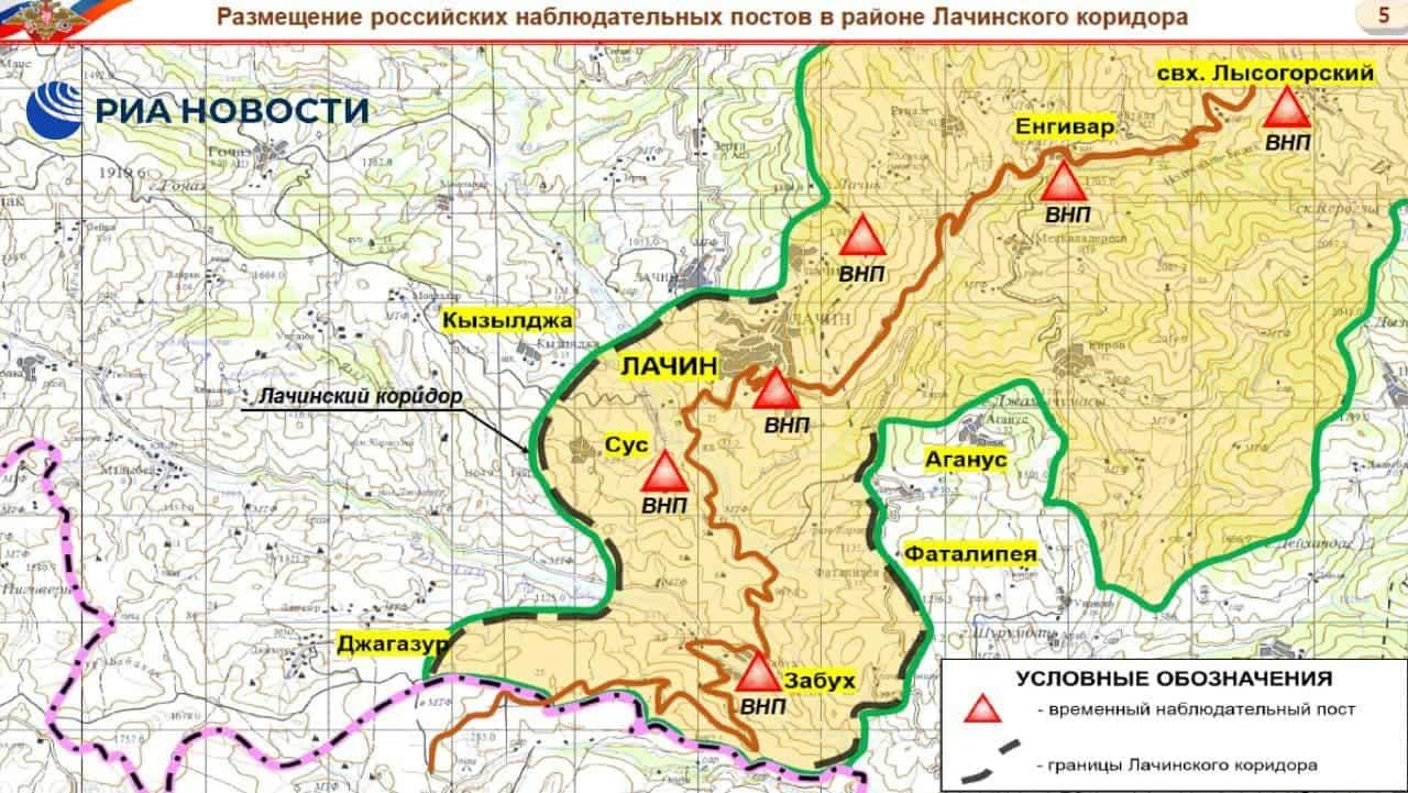Rozmishhennya-rosijskyh-sposterezhnyh-postiv-u-Nagirnomu-Karabasi-v-rajoni-Lachynskogo-korydoru