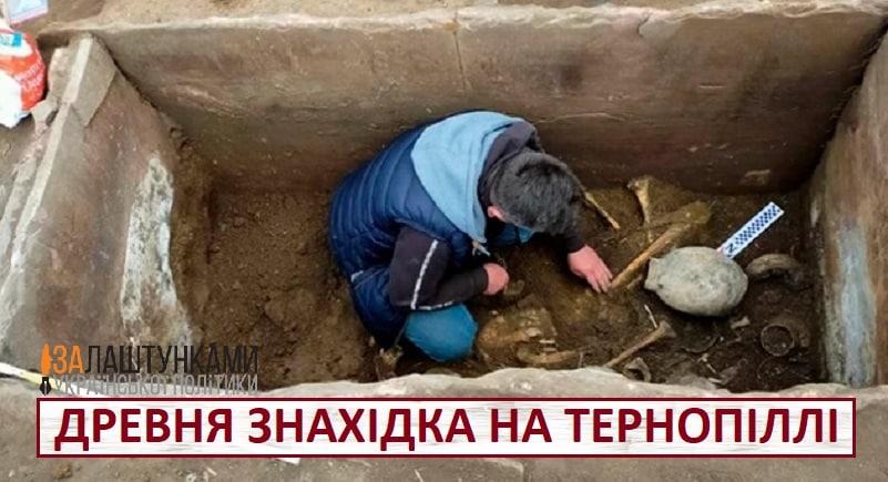 гробниця Тернопілля