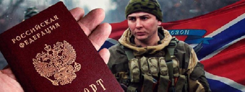 prevyu-pasport