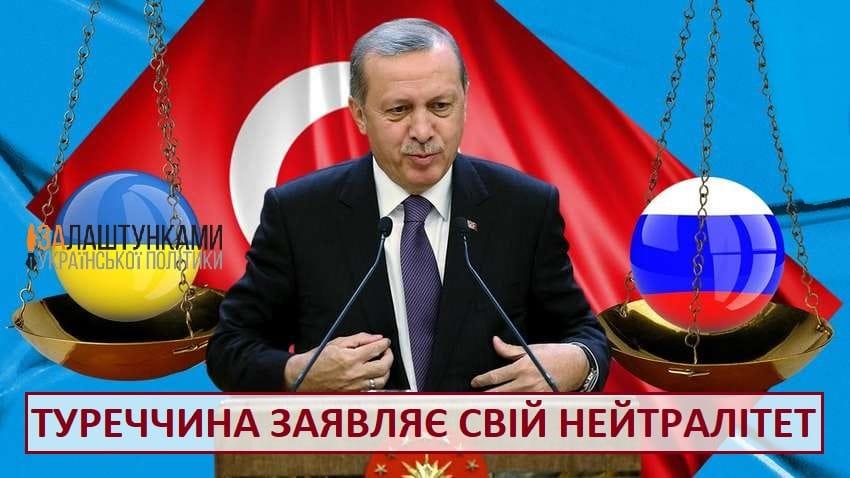 в разі війни Туреччина